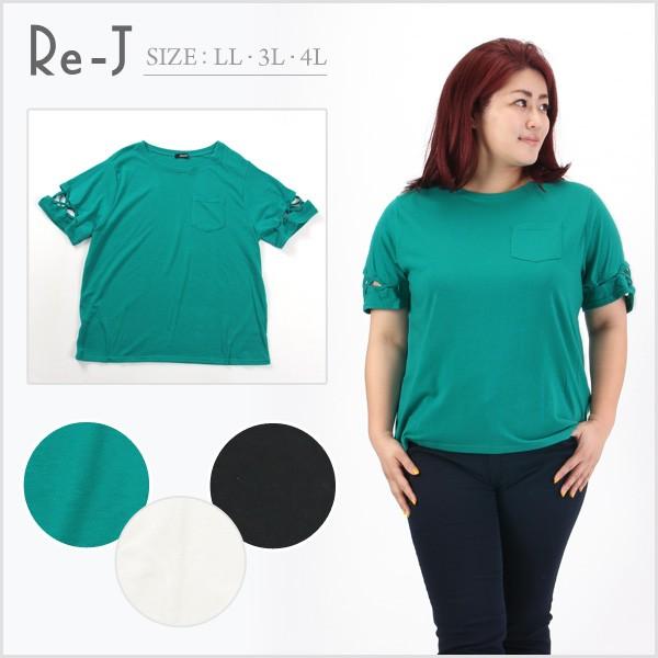 【ネット限定SALE】[LL.3L.4L]Tシャツ スピンドル...