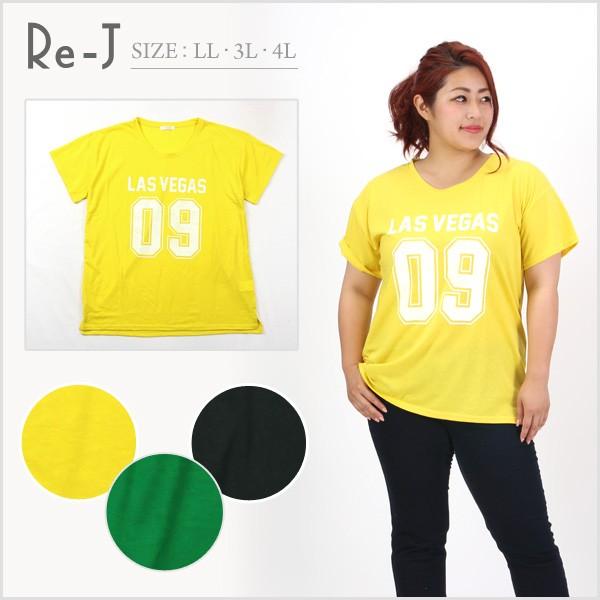 【ネット限定SALE】[LL.3L.4L]Tシャツ ナンバーロ...