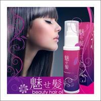 魅せ髪 beauty hair oil 50ml(クリックポスト送料...