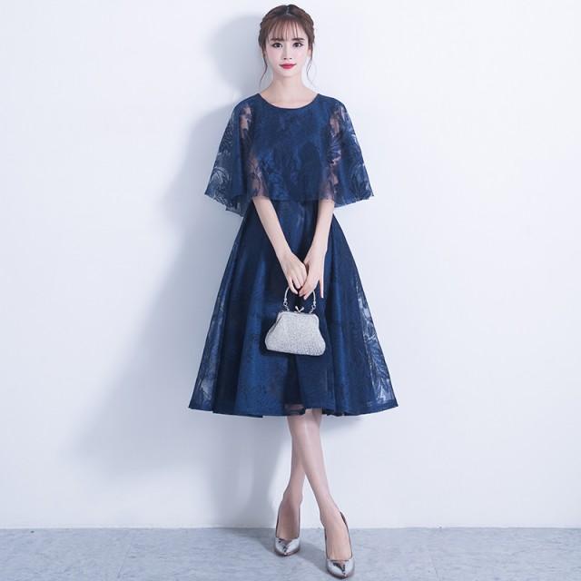 結婚式 ドレス パーティー ロングドレス 二次会ド...