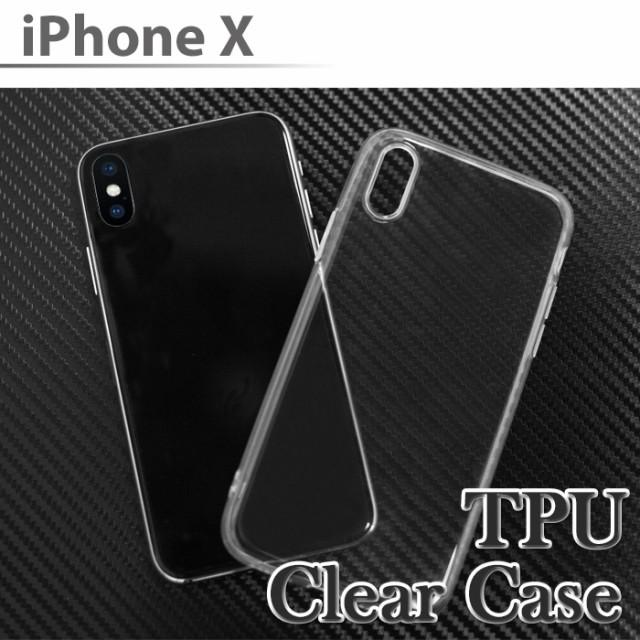 iPhoneX TPU クリア バックカバー TPU ソフトケー...