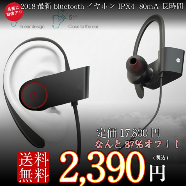 【送料無料】2018最新 HT-U8TB bluetooth ワイヤ...