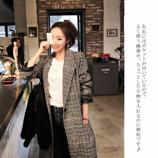 karei 冬新作 チェスターコート レディース ロング丈 シンプル 防寒対策 22to4672-1