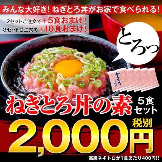 800円オフクーポン使える!【送料無料】とろっと...