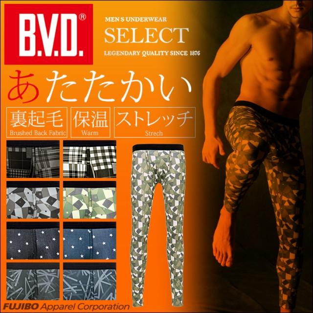B.V.D. SELECT 裏起毛 ロングスパッツ(前あき) ポ...