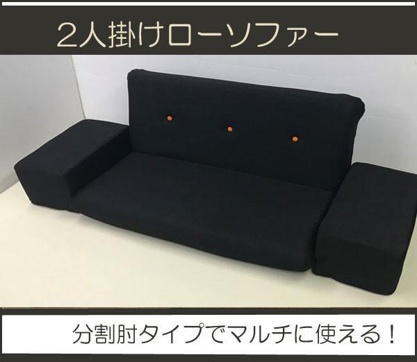 送料無料 日本製 分割マルチ肘付2人掛けリクラ...
