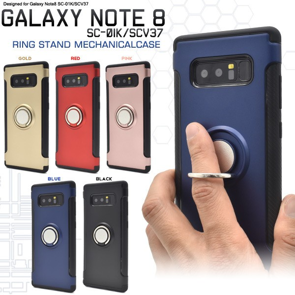 galaxy note8 ケース リング ギャラクシーノート8...