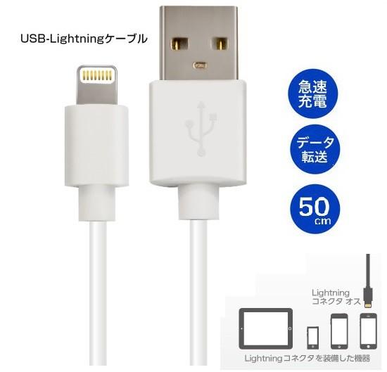 iPhone10急速充電ケーブル/iPhone8/7/6s充電ケー...