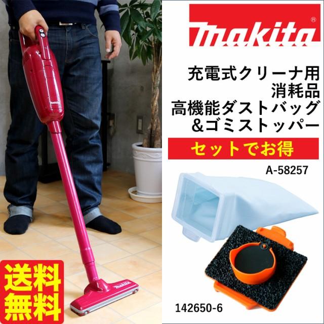 [送料無料・税込新品]マキタ充電式クリーナー(掃...