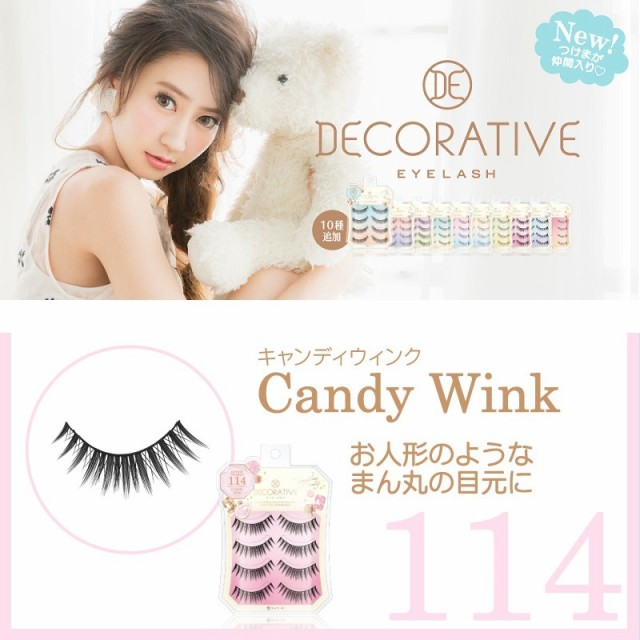 [メール便送料無料]DECORATIVE EYELASH/CandyWink...