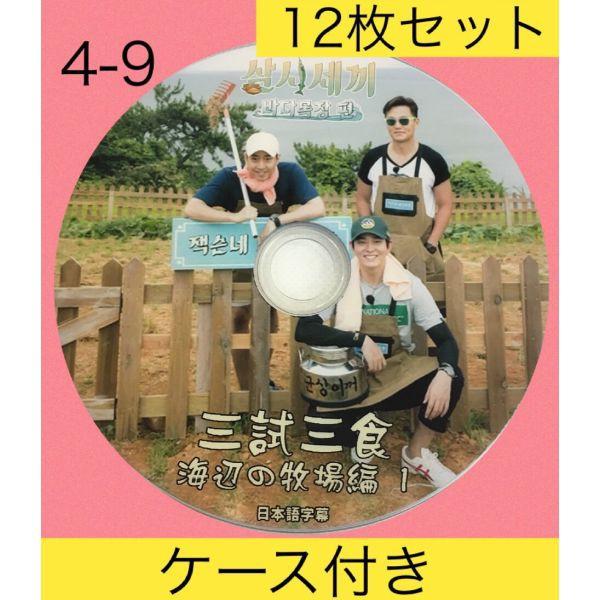 【送料無料 ・ケース付】イソジン イ・ソジン エ...