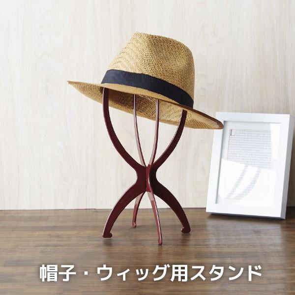 帽子 スタンド ウィッグ /組み立て簡単 帽子スタ...