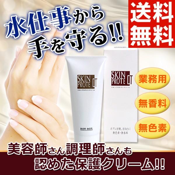 【送料無料★即納】メデッサ スキンプロテクトク...