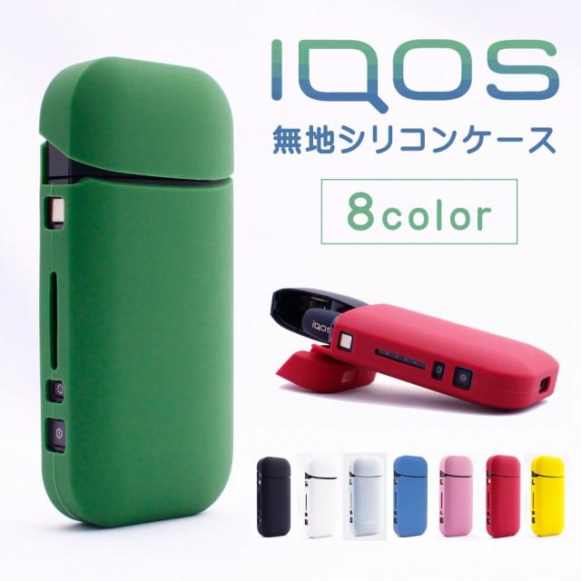 iQOS ケース シリコンケース アイコス 2.4 Plus ...