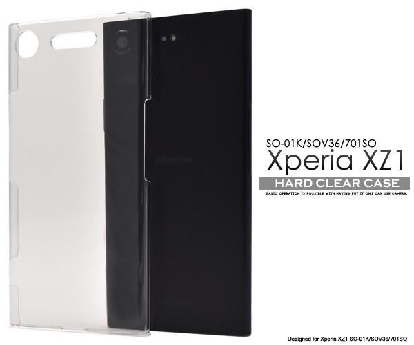 Xperia XZ1 SO-01K/SOV36/701SO用 ハードクリアケ...