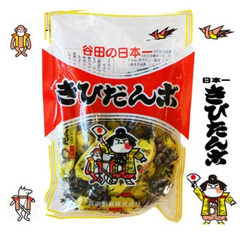 きびだんご 230g 谷田製菓 きびだんボ 北海道