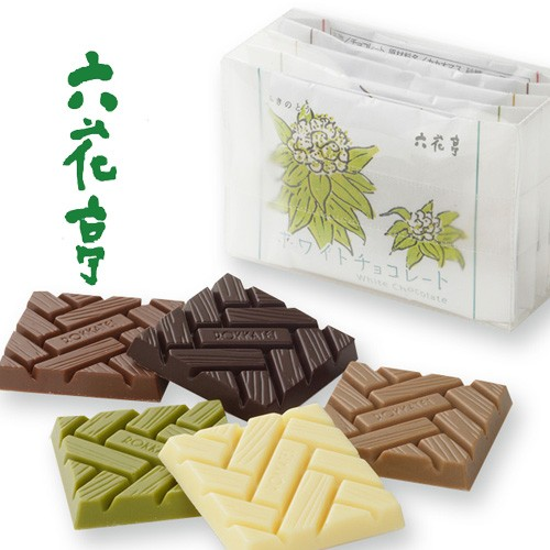六花亭 チョコレートアソート 5枚入  / ホワイト...
