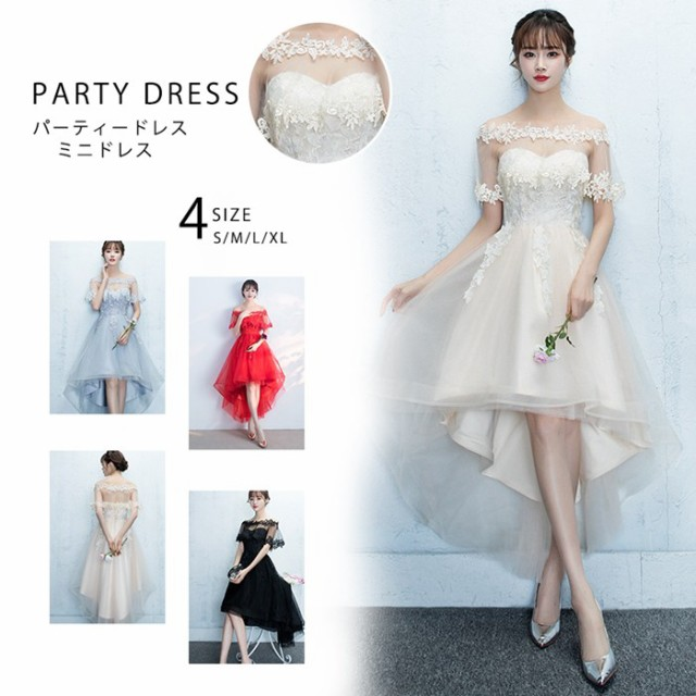 ◆JUVIA◆ パーティードレス  ウェディングドレス...