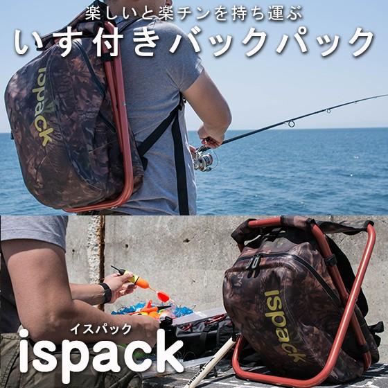イスパック ispack WP Adventure  アドベンチャー...