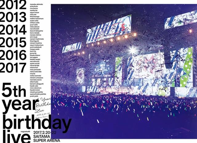 乃木坂46 5th YEAR BIRTHDAY LIVE 2017.2.20-22 S...