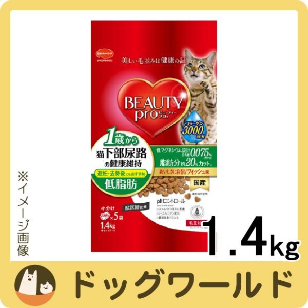 日本ペットフード ビューティープロ 猫下部尿路の...