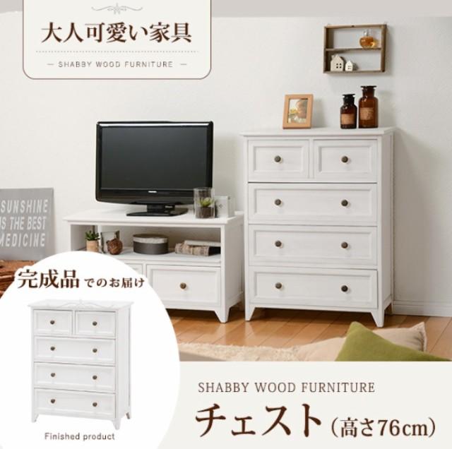 【送料無料】白家具【4段チェスト】幅60cm ア...