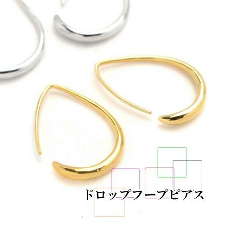 New・ 【ゆうパケット送料無料】ドロップフープピ...