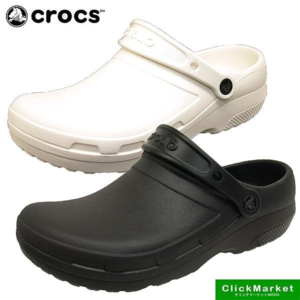 [送料無料]クロックス crocs specialist II clog ...