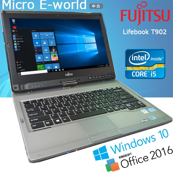 Windows10 中古パソコン 13.3型 ペンタッチ Fuji...