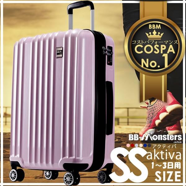 スーツケース 機内持ち込み 小型 SSサイズ 軽量 ...