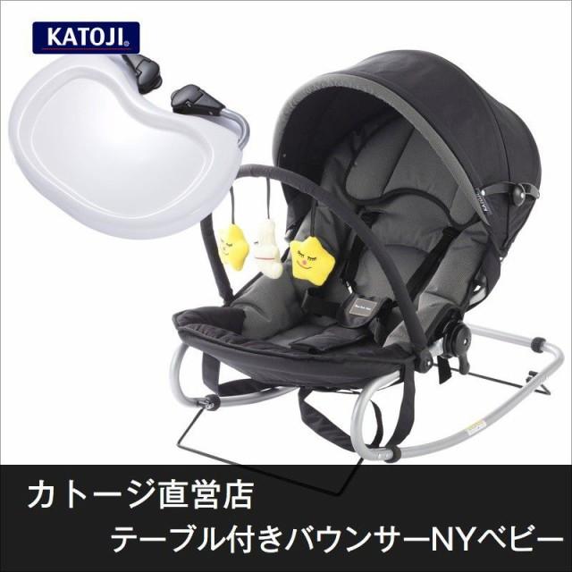 セット商品|バウンサーNew York・Baby(ニューヨ...