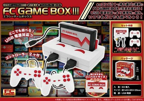 ファミコン風 互換機 【大特価】 ゲーム 人気商品...