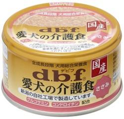【デビフペット】愛犬の介護食 ささみ 85g