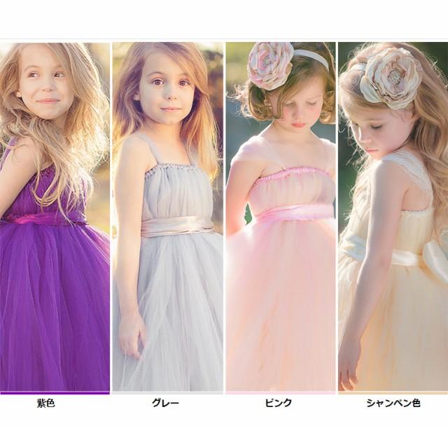 女の子 子供ドレス お姫様ドレス 結婚式 リング...