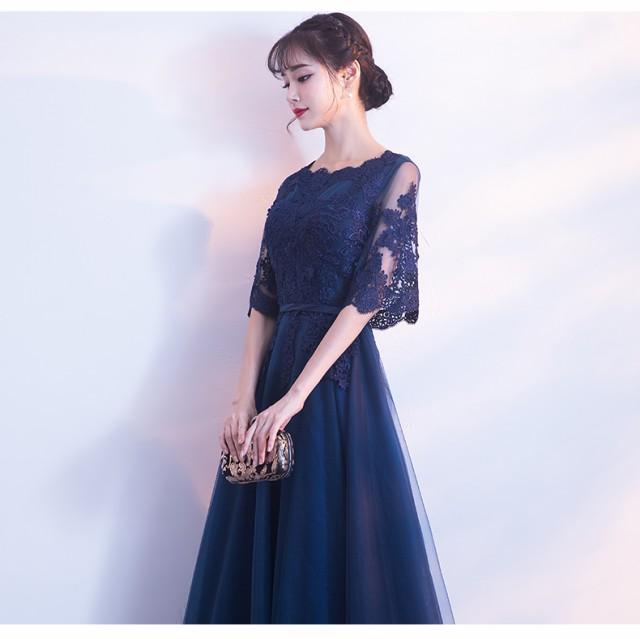 ロングドレス ピアノ演奏会プリンセス パーテ...