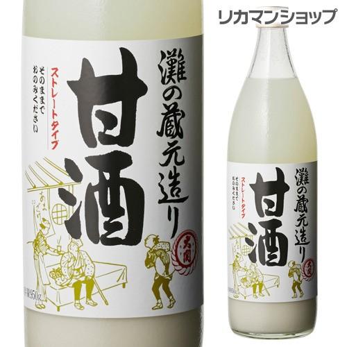 大関 灘の蔵元造り 甘酒 950g [あまざけ][飲む点...