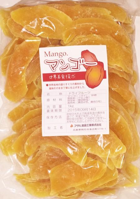 世界美食探究 タイ産 肉厚ドライマンゴー  1...