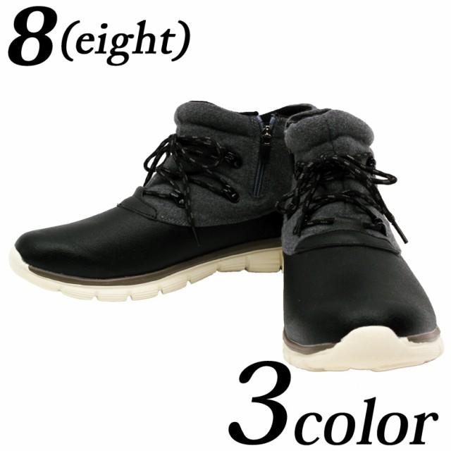 ブーツ メンズ ショートブーツ 全3色 新作 ブーツ...