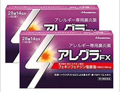 ★【第2類医薬品】アレグラFX 28錠 [【3個セット...