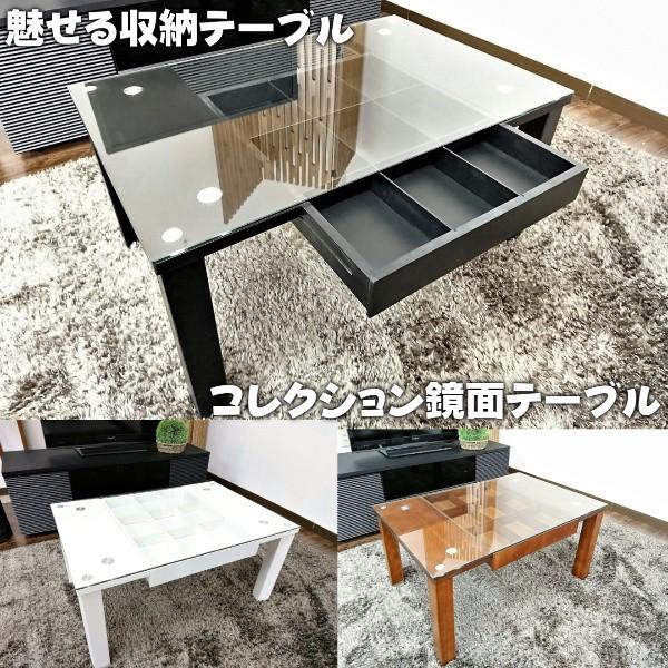 テーブル センターテーブル 鏡面 ガラステーブル ...