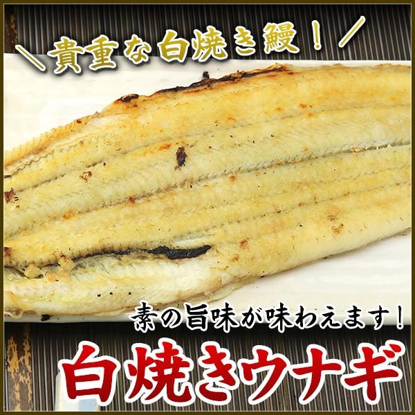 ( 鰻 うなぎ ウナギ ) 白焼き ウナギ 中国産 1尾 ...