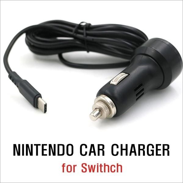 Nintendo Switch USB Type-C 充電器 任天堂 ニン...