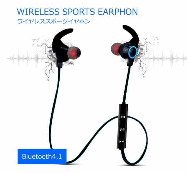 ワイヤレスイヤホン 高音質ステレオ Bluetooth 4....