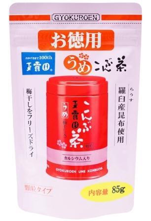 【送料無料】【メール便】梅昆布茶 85g×2パック