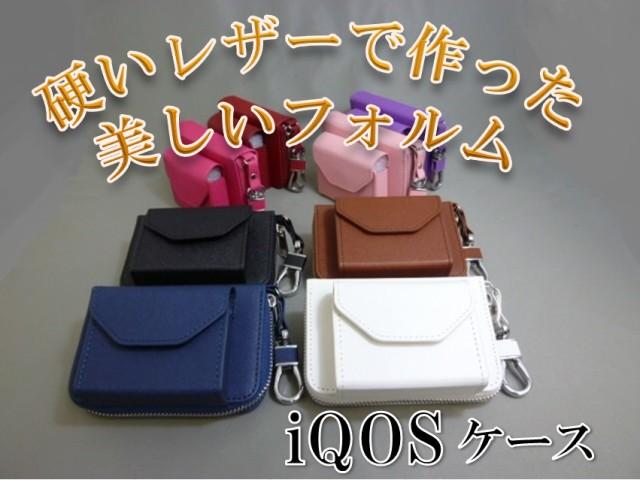 アイコスケース レディース 【定形外/代引不可】...