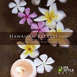 ハワイアン・リラクゼーション ヒーリング CD BGM...