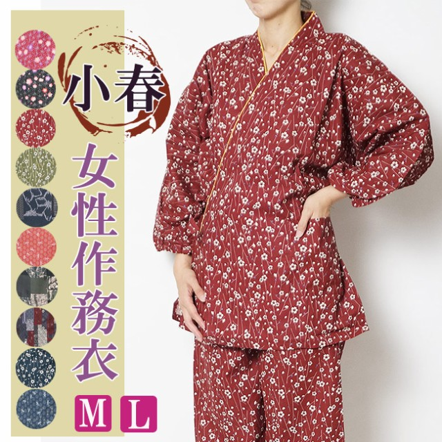 作務衣 レディース 小春-婦人 作務衣(さむえ)綿...