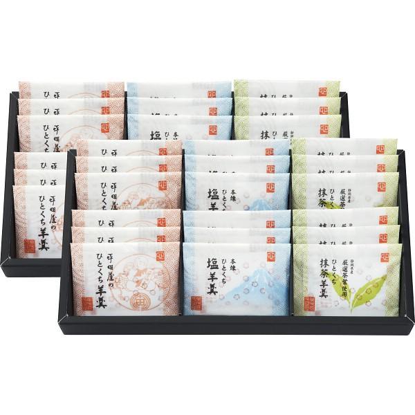 平田屋 一口羊羹(36個) R‐300 和菓子 ...