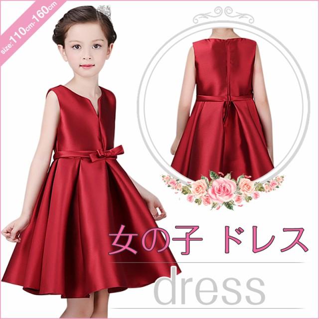 ドレス 子供服 子供ドレス ミニワンピース 子供服...