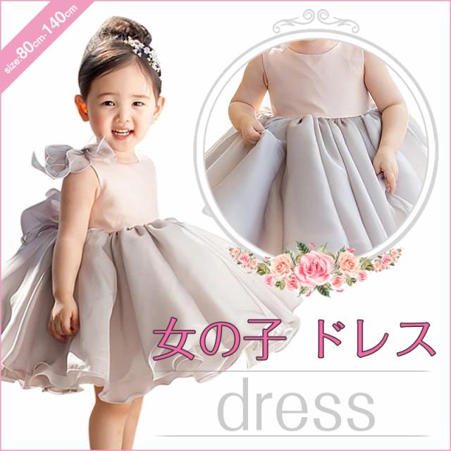 ドレス 子供服 子供ドレス ワンピース チュチュ ...